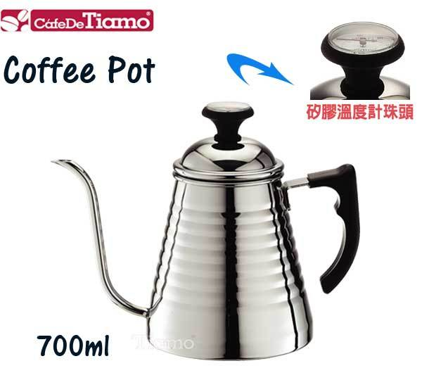 Tiamo HA1639 不銹鋼細口壺 (附溫度計) (700mL)