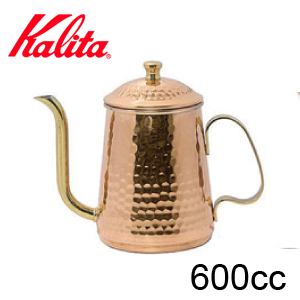 Kalita POT600 銅壺 (600mL)