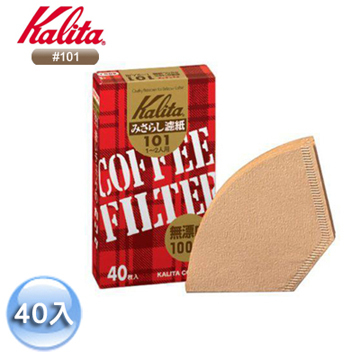 Kalita 101 三孔濾杯專用濾紙 (40入) Coffee Paper Filter