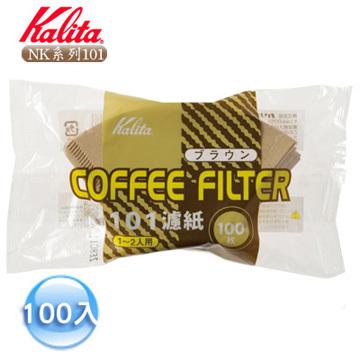 Kalita 101 三孔濾杯專用濾紙 (100入) Coffee Paper Filter