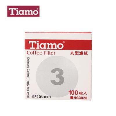 Tiamo HG3020 3號丸型濾紙 Coffee Filter
