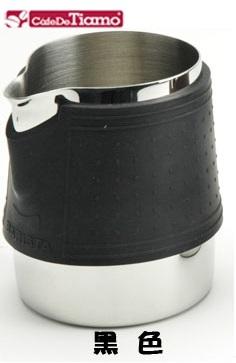 Tiamo (HC7063) 1029 拉花杯附矽膠杯套 (300mL)