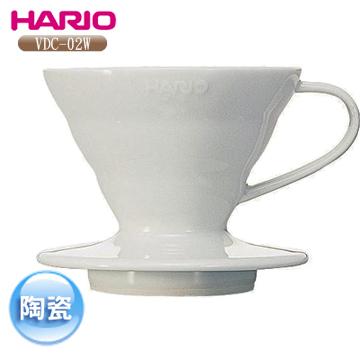 HARIO VDC-02W 陶製濾杯 (1-4杯用)