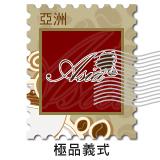 掛耳 亞洲極品義式 OKLAO Supreme Expresso Asia