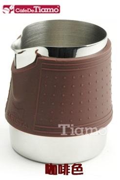 Tiamo (HC7064) 1029 拉花杯附矽膠杯套 (300mL)