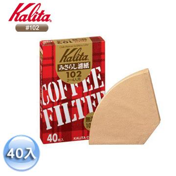 Kalita 102 三孔濾杯專用濾紙 (40入) Coffee Paper Filter