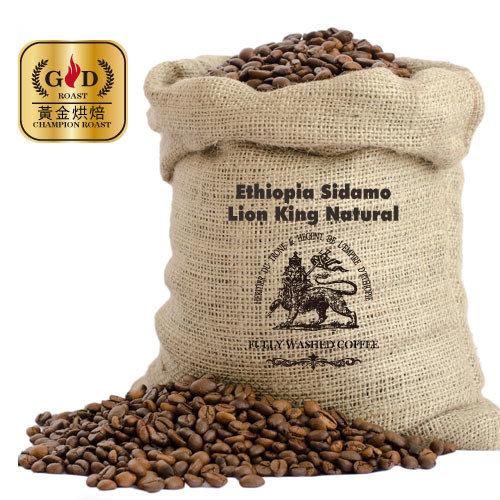 掛耳 衣索比亞(埃塞俄比亞) 西達摩獅子王 日曬 Ethiopia Sidamo Lion King (Sunlight dried) ~黃金烘焙~