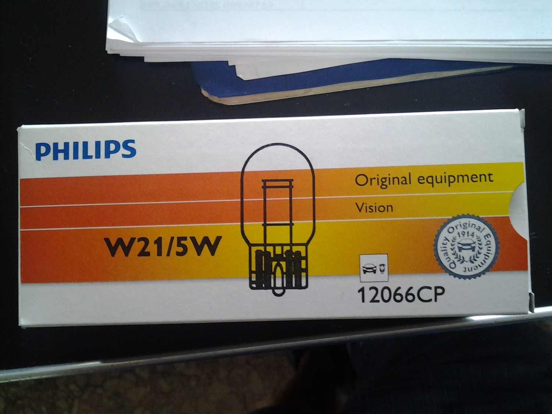Lampadina Philips Vision