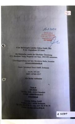 #K0389 l Torah.de