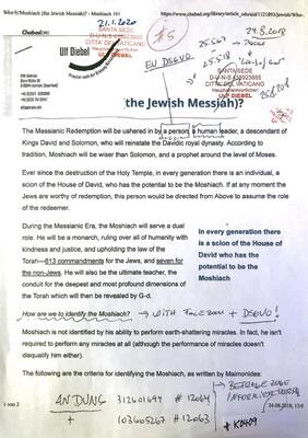 #K0409 l The Jewish Messiah? Chabad.org l Santa Seide - Hauptverantwortlicher Ulf Diebel