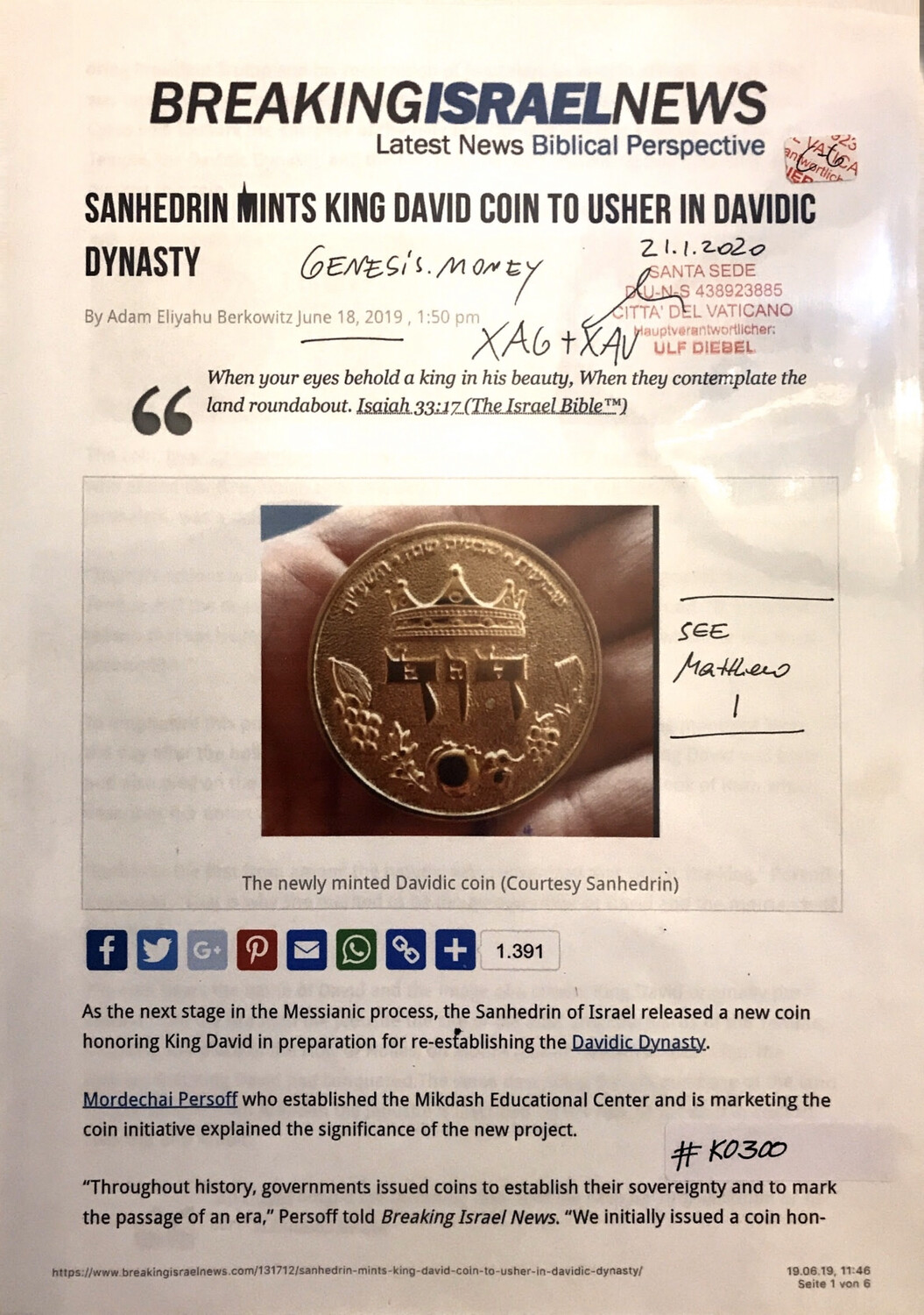 #K0300 l Breaking Israel News - Sanhedrin mints King David coin to usher in Davidic  Dynasty