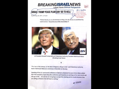 #K0330 l Breaking Israel News - Abbas: Trump Peace Plan can 'go to hell'