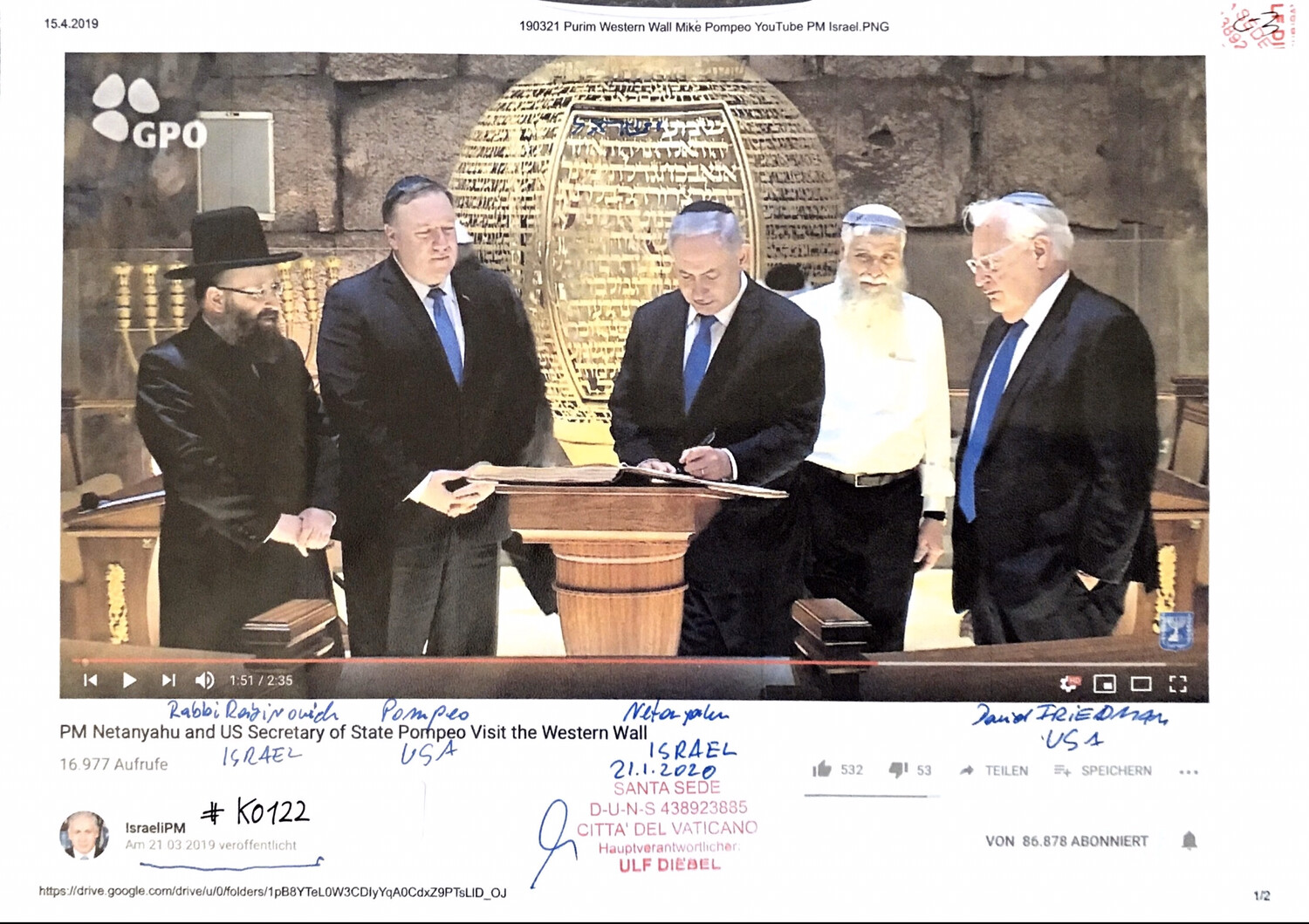 #K0122 l PM Netanyahu and US Secretary of State Pompeo Visit the Western Wall - 21l03l2019