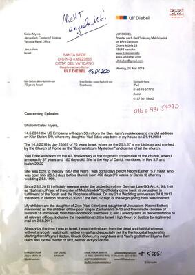 #K0051 l Concerning Ephraim - Letter to Calev Myers l Jerusalem Center of Justice