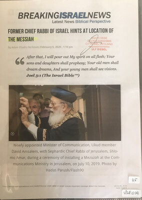 #U019 l BreakingIsraelNews - Former Chief Rabbi of Israel hints at location of the Messiah