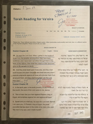 #U045 l Torah Reading for Va'eira - 28 Tevet 5779 l 5th of January 2019