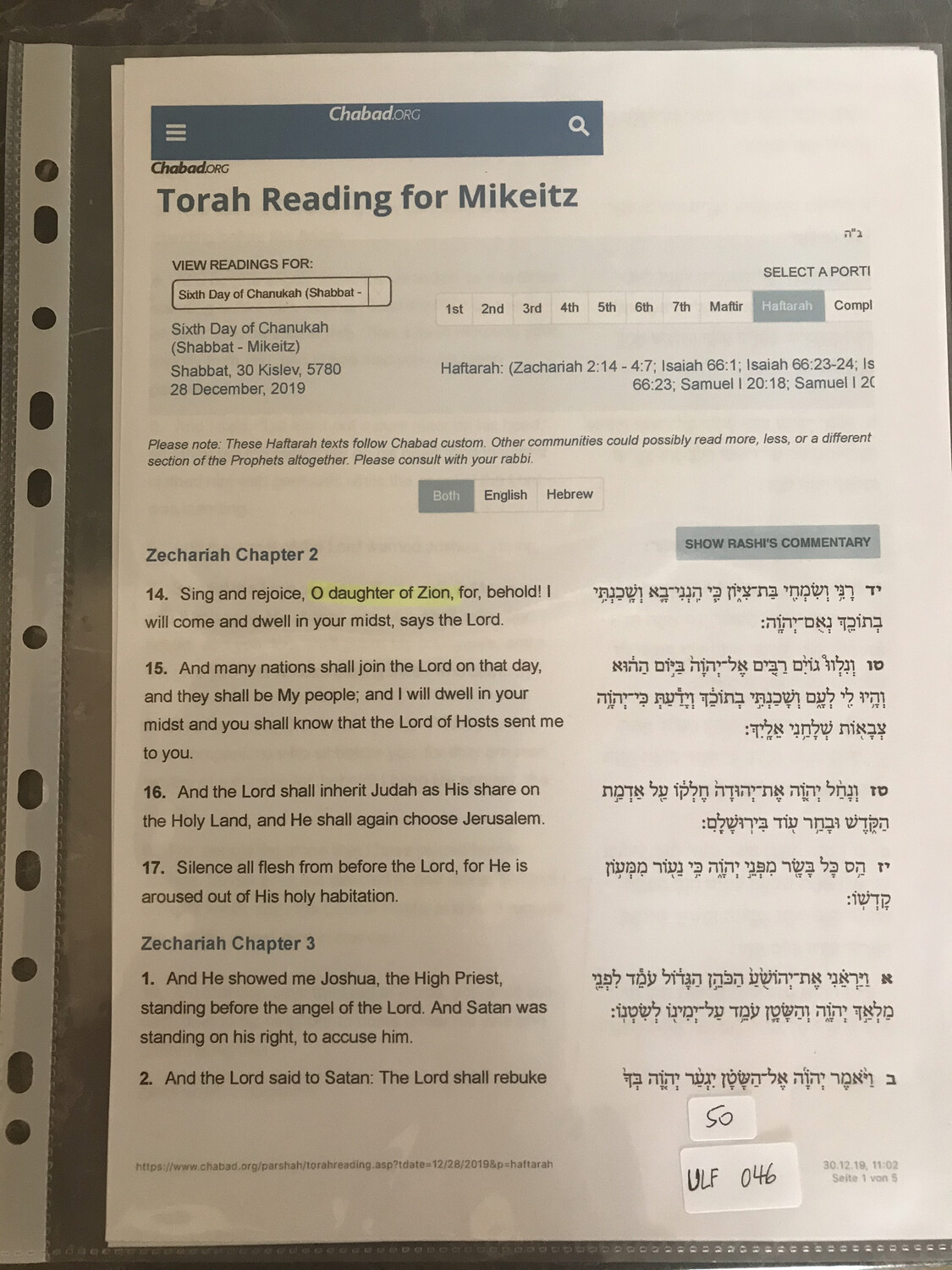 #U046 l Torah Reading for Mikeitz - 30 Kislev 5780 l 28th of December 2019