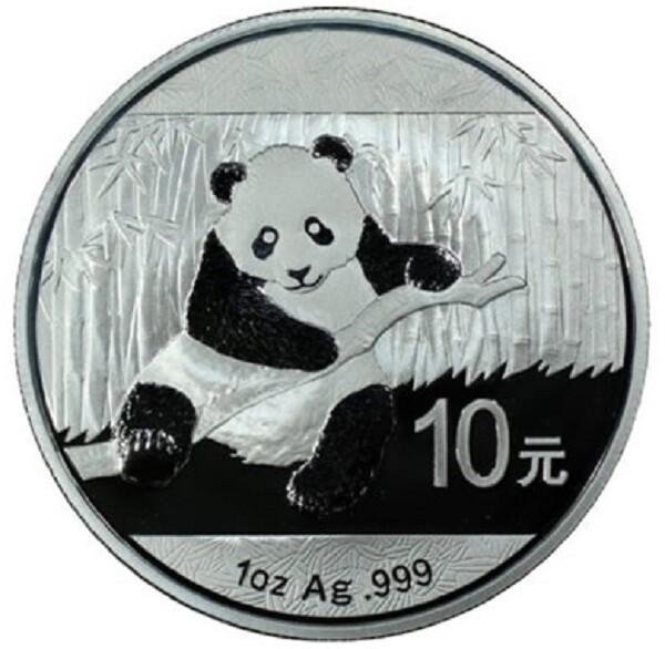 Panda 2014