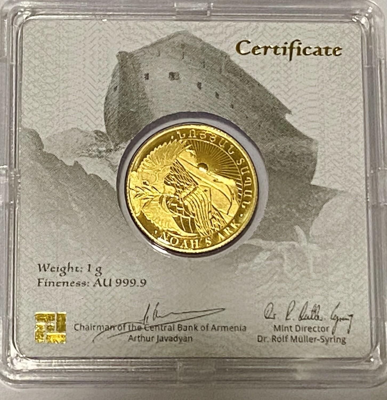 1G Gold Noah's Ark