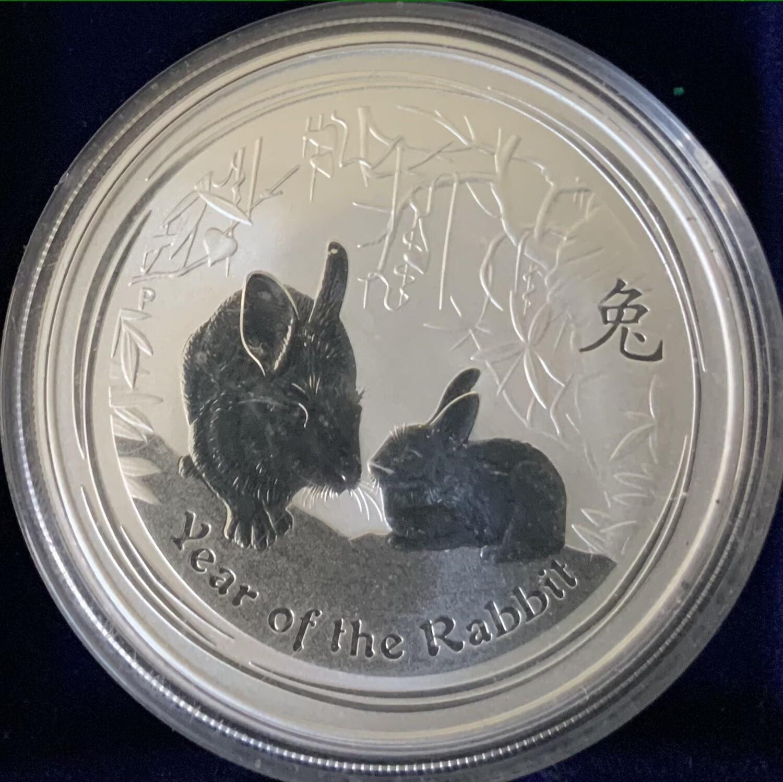 1 Unze Silber Australia Lunar ll 2011 Rabbit