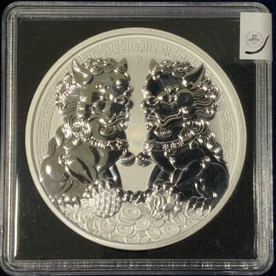 1 Unze Silber Double Pixiu 2020 Australia