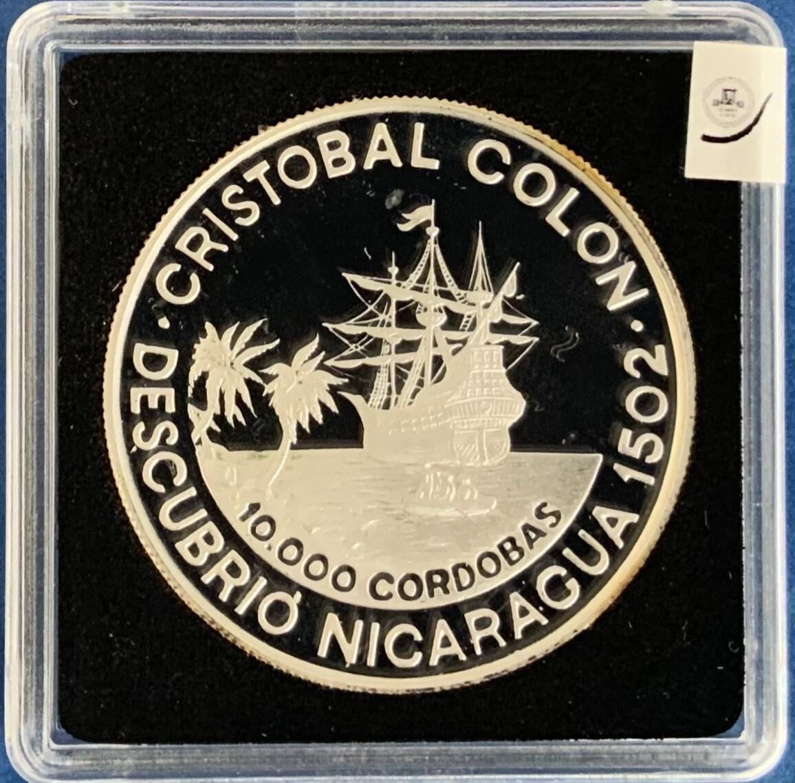 Discovery of Nicaragua 10.000 Cordobas 1989