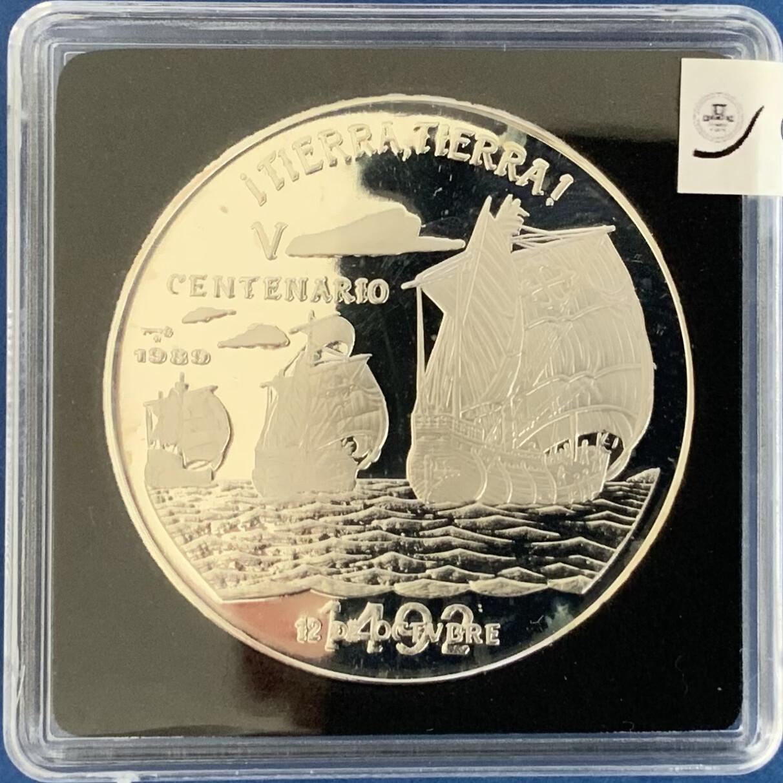 Cuba 10 Pesos Tierra, Tierra