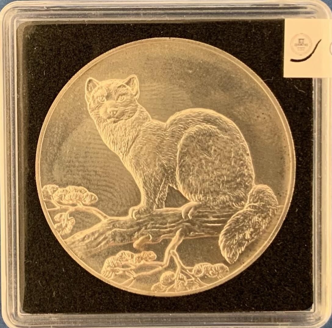 """""""Zobel"""" Russland 3 Rubel 1oz Feinsilber 1995"""