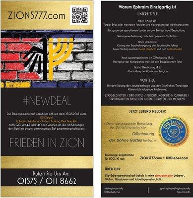 1000 Flyer Zion5777