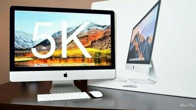 iMac 27 i5/8Gb/1T FD