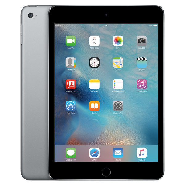 iPad Mini 4 128Gb Space Grey WiFi