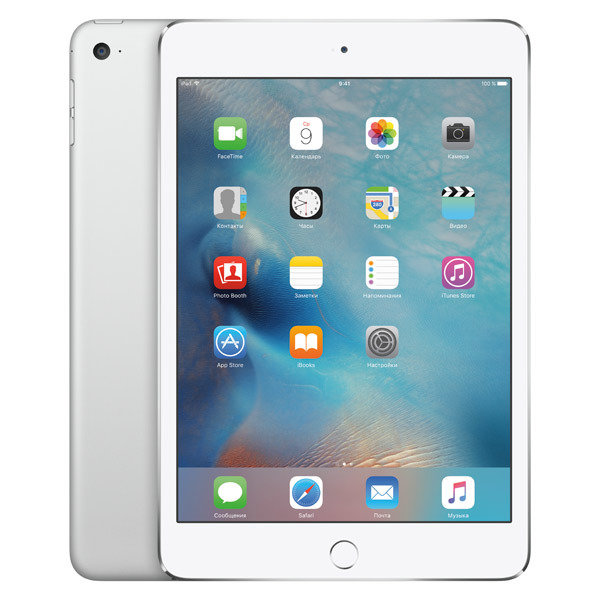 iPad Mini 4 128Gb Silver WiFi
