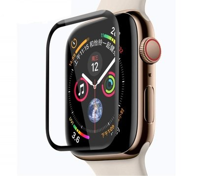 Apple Watch 40mm
