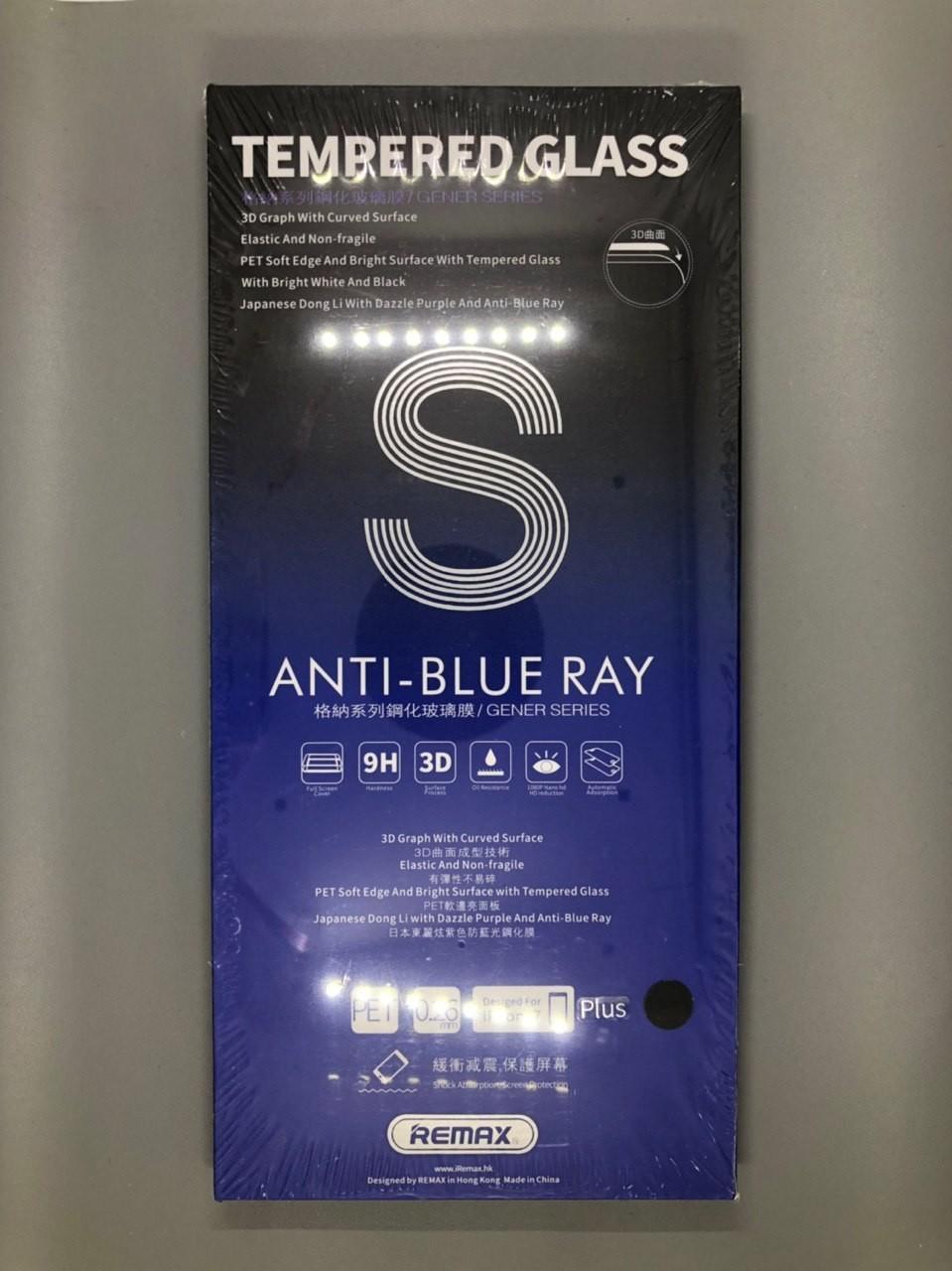 iPhone 7 Plus | 8 Plus Anti-Blue Ray 3D Glass Черное