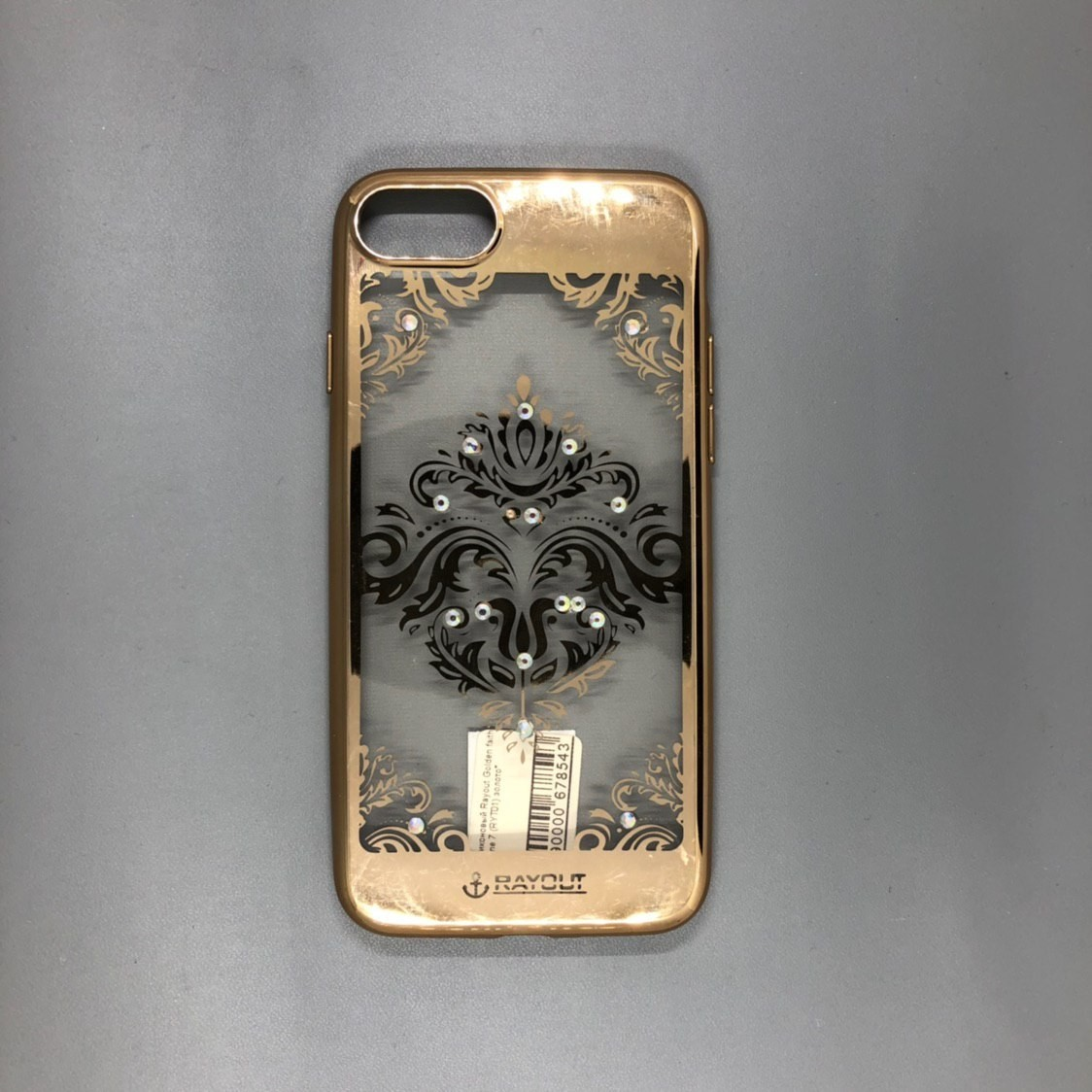iPhone 7 Plastic BeckBerg Golden Faith