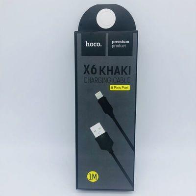 Hoco X6 Khaki