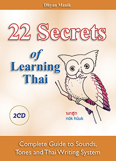 Dhyan Manik: 22 Secrets of Learning Thai - Complete Guide to Sounds, Tones and Writing System (+2 cd)