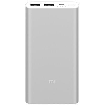 Внешний аккумулятор Xiaomi Mi Power Bank 2i 10000 mAh (серебристый)