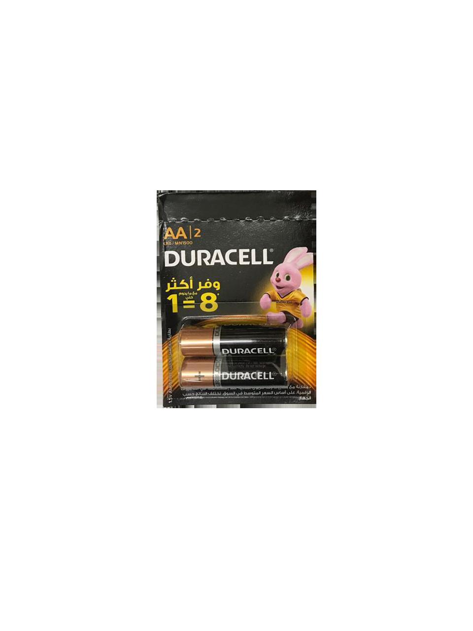 Duracell AA (2 pcs)