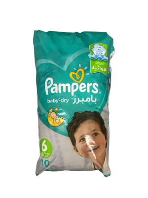 Pampers 6 for 13kg+