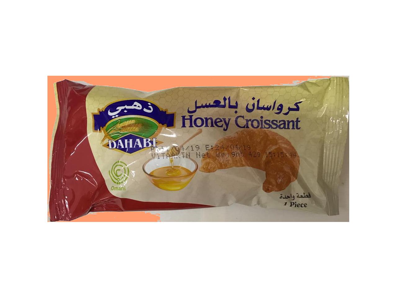 Dahabi Honey Croissant 1 pc
