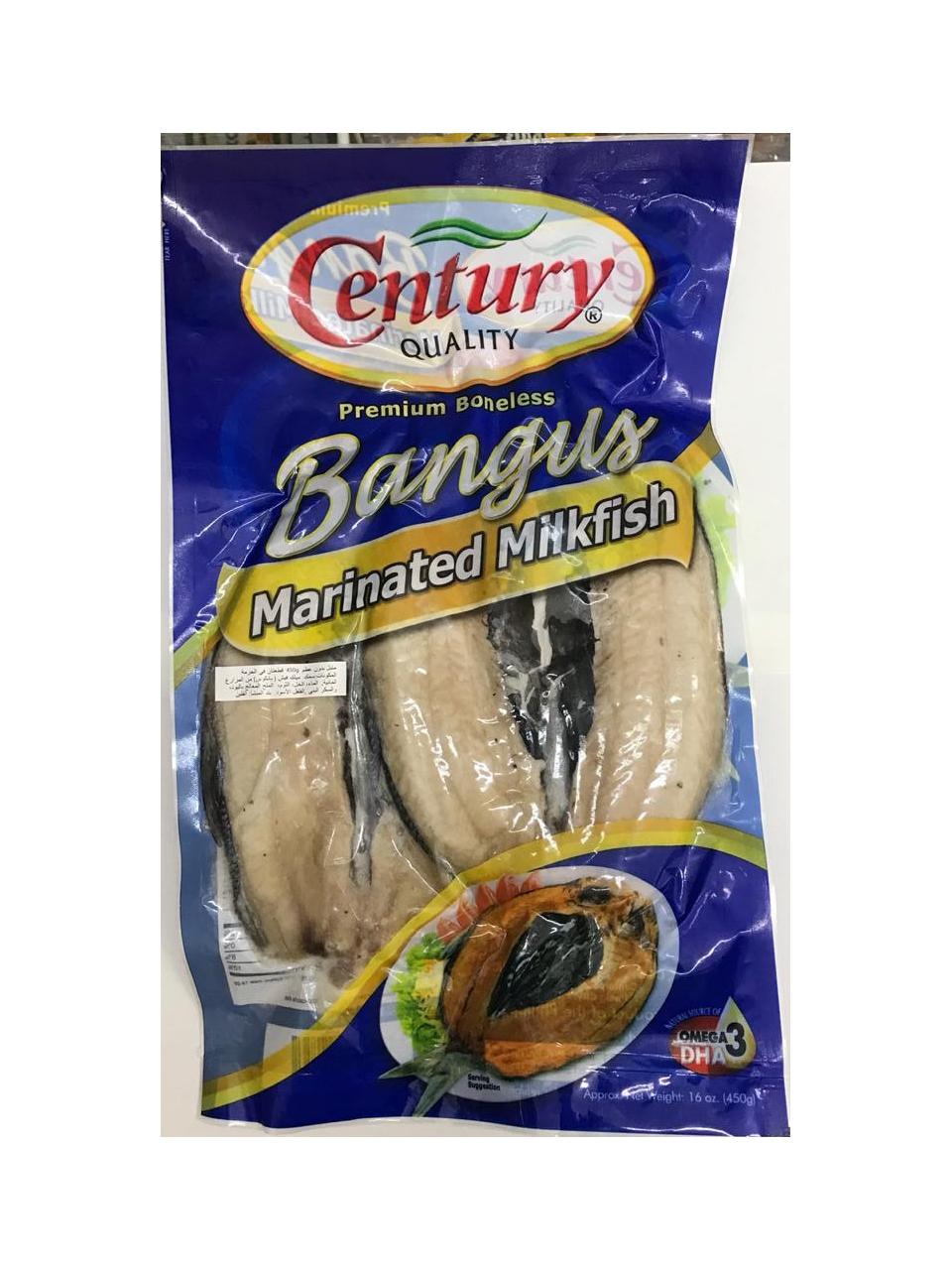 Century Bangus Marinated Milk fish 2 pcs 450g