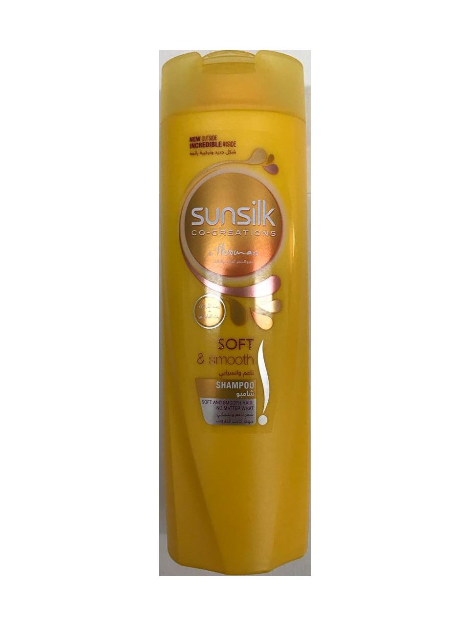 Sunsilk Soft & Smooth Shampoo 200ml