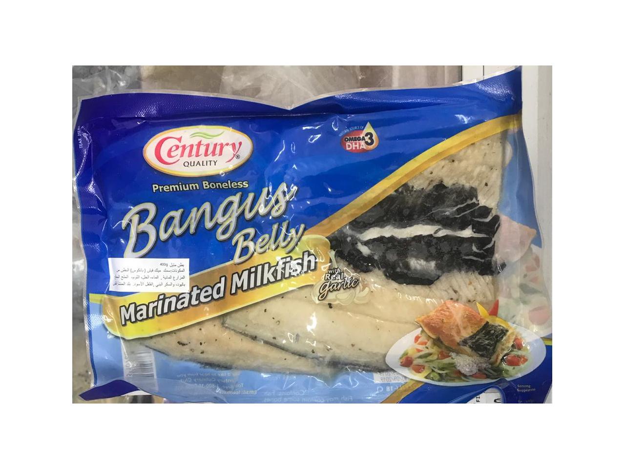 Century Bangus Belly Marinated Milk Fish 400g