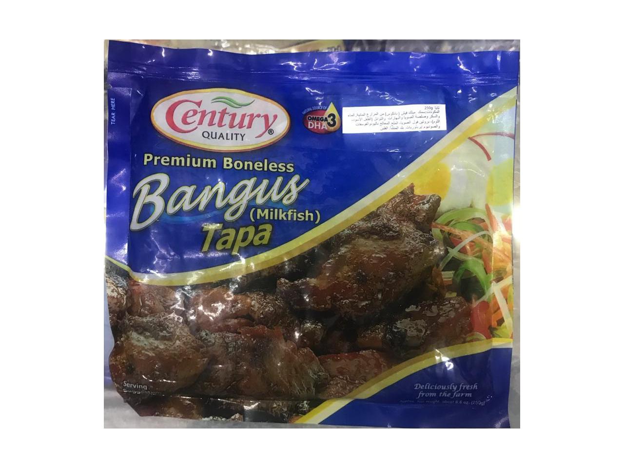 Century Bangus Milkfish Tapa 250g