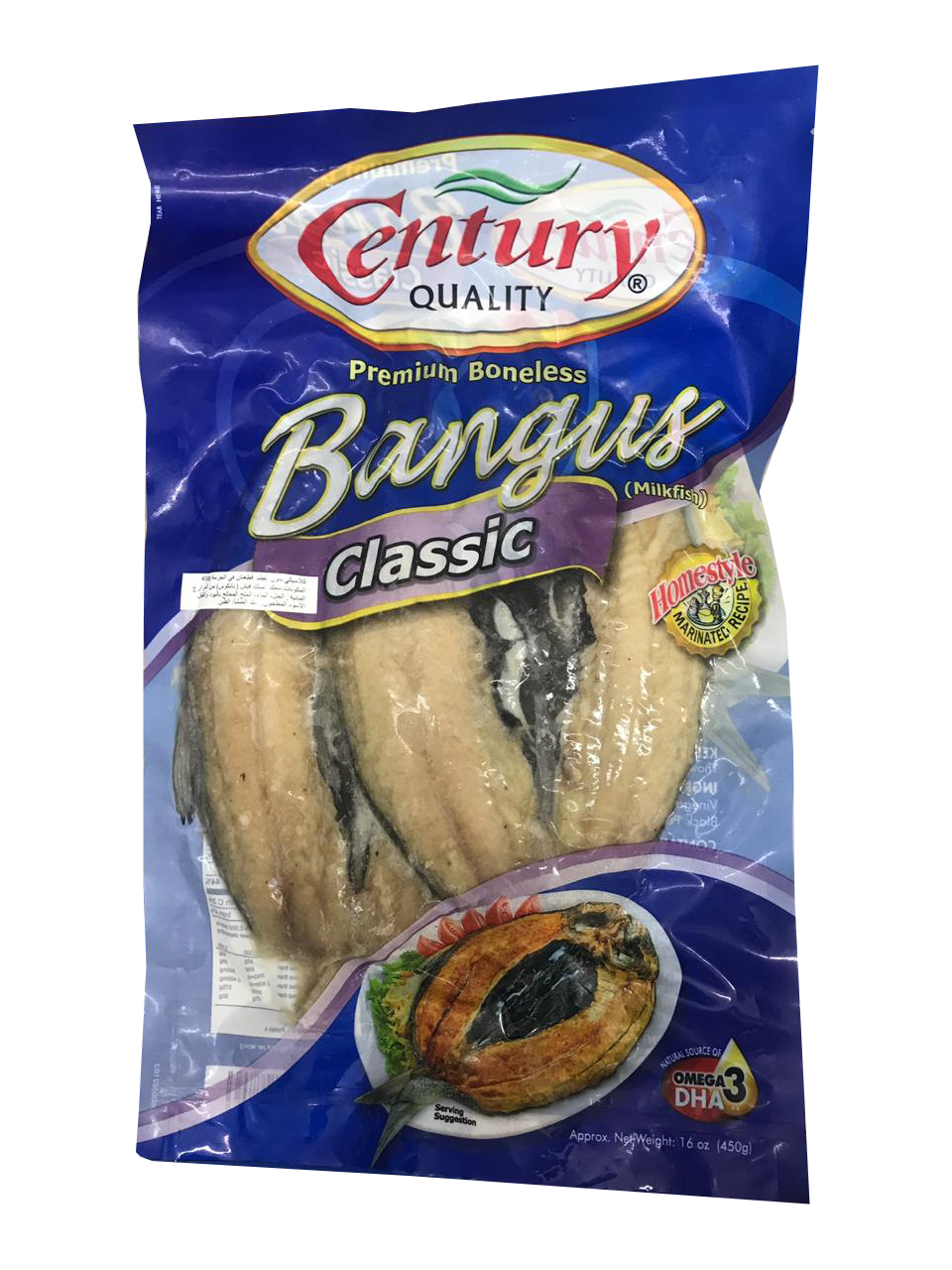 Century Bangus Classic 2 pc (Milk Fish)