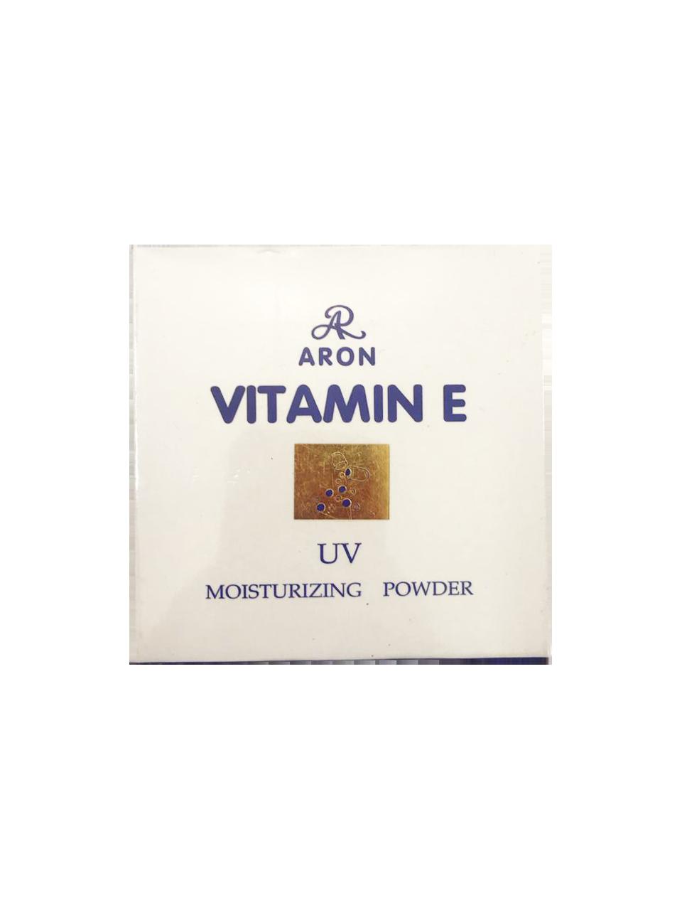 Aron Vitamin E UV Moisturizing Powder No. 1