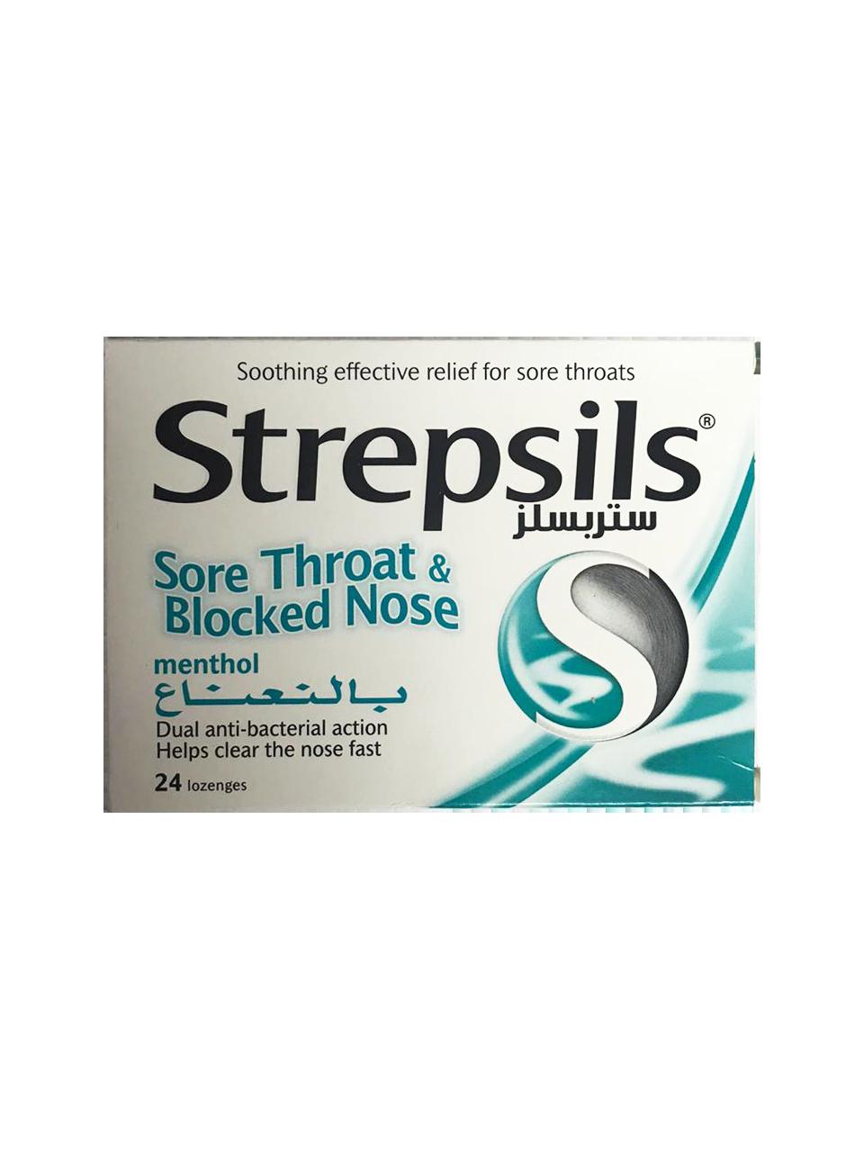 Strepsils Sore Throat Blocked Nose Menthol Candy 24pc