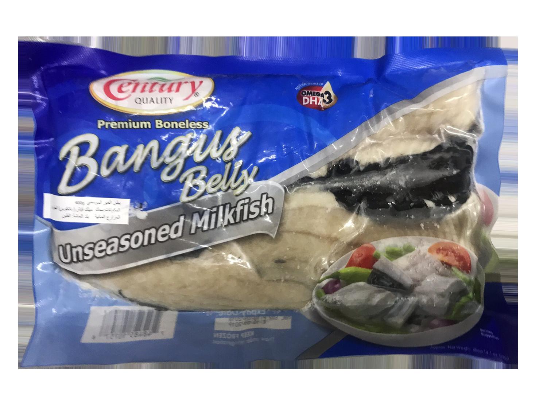 Century Bangus Belly Unseasoned Milkfish