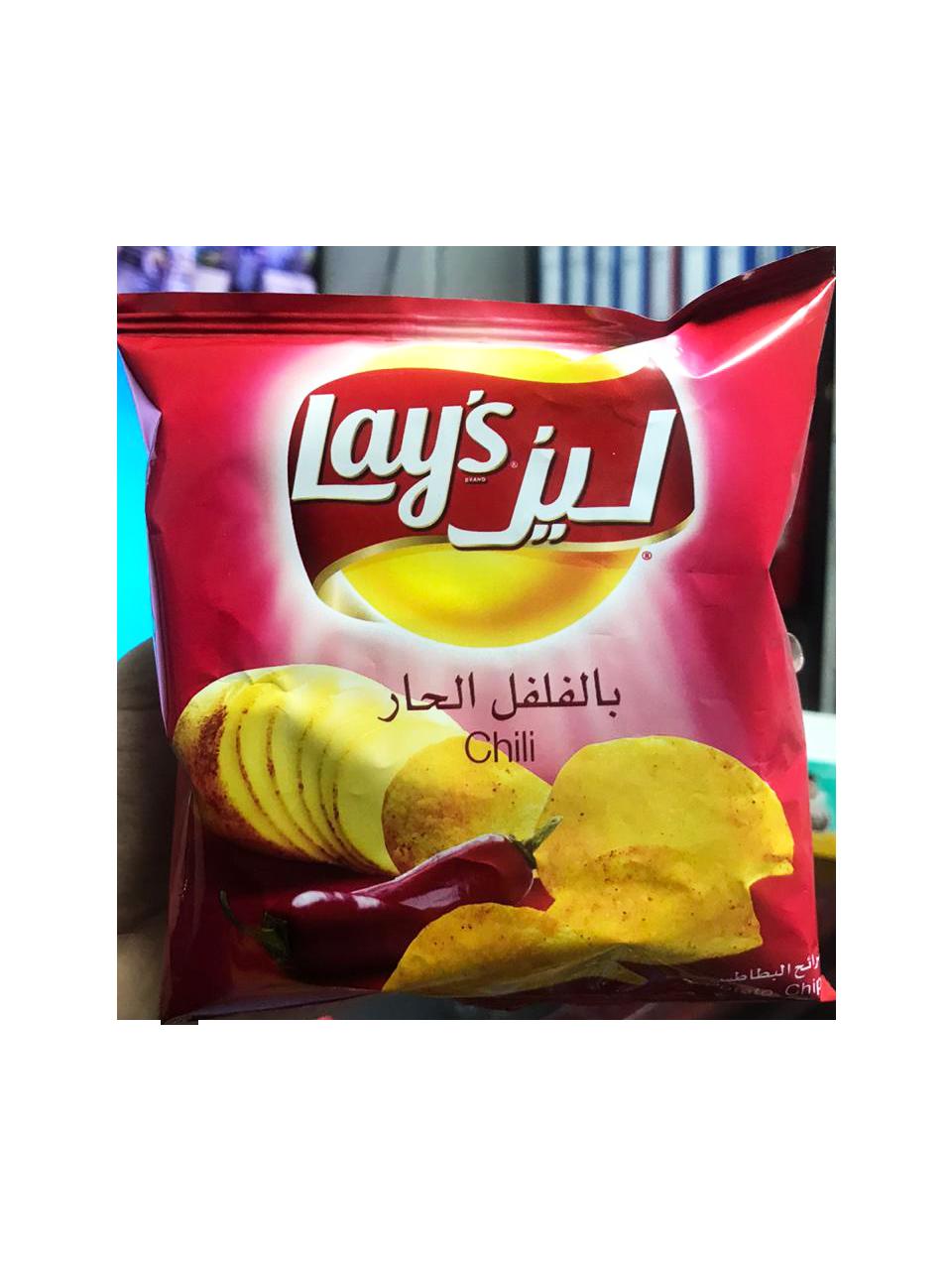 Lays Chili 14g (small)